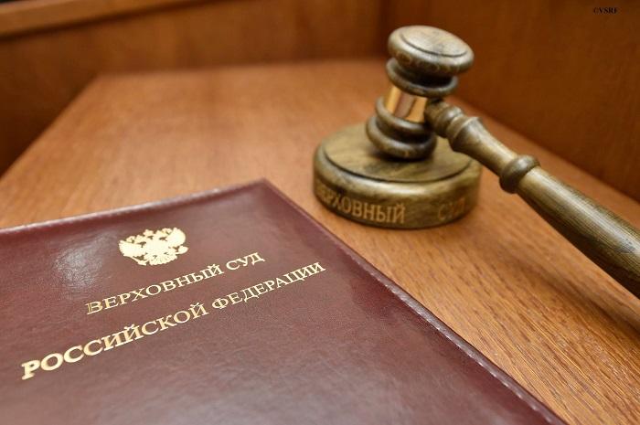 Судебное постановление о выписке ребенка