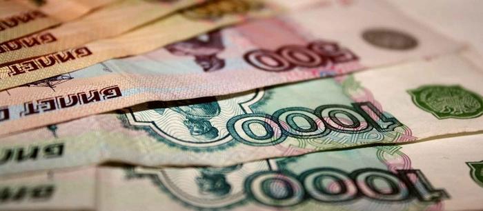 Деньги - Рубли