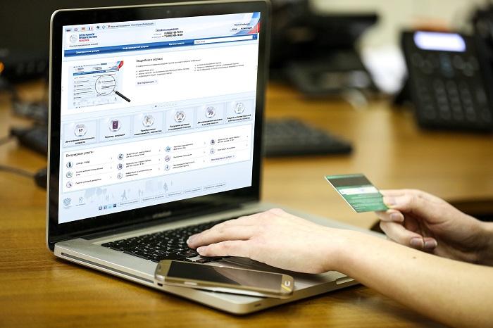 Порядок оказания онлайн помощи жителям России