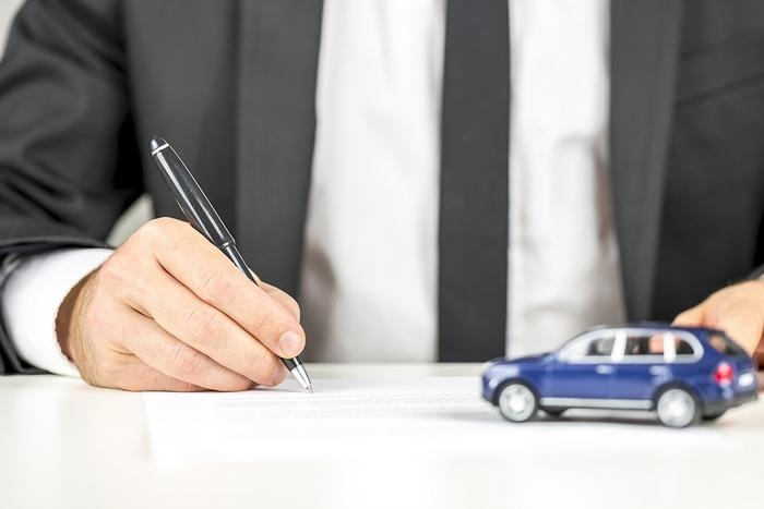 Срок подачи извещения о ДТП в страховую компанию