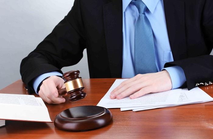 Законы, регламентирующие приватизацию
