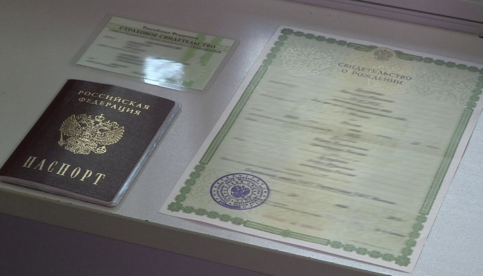 Где получить свидетельство о регистрации ребенка