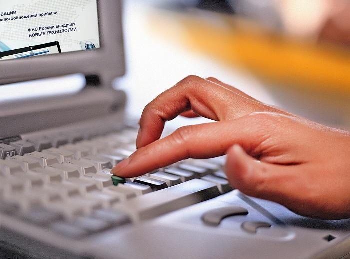 Как получить данные по интернету