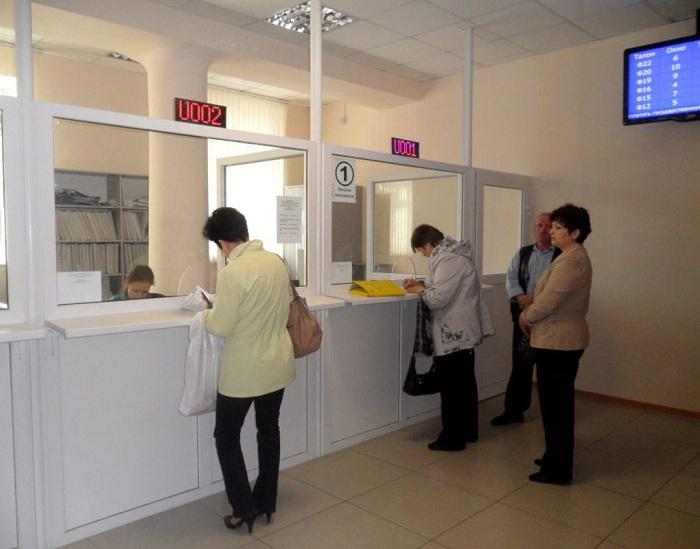 О регистрационных сроках