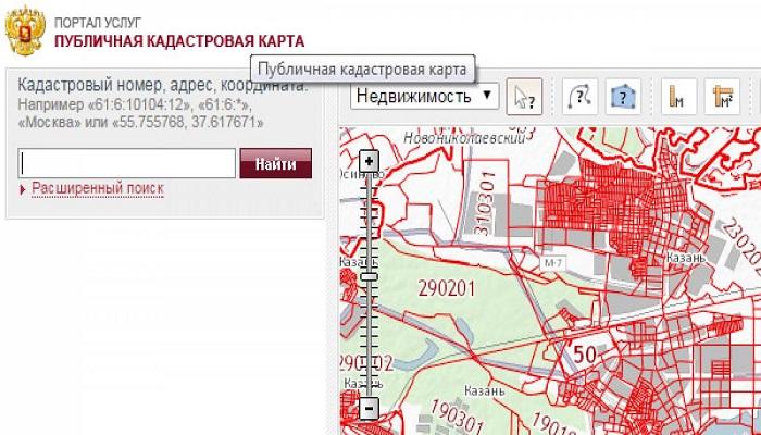 Определить номер на официальном сайте по карте