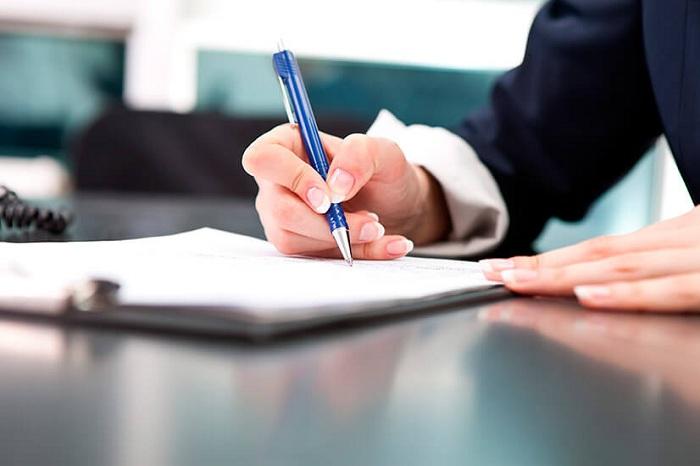 Подписываем соответствующие документы