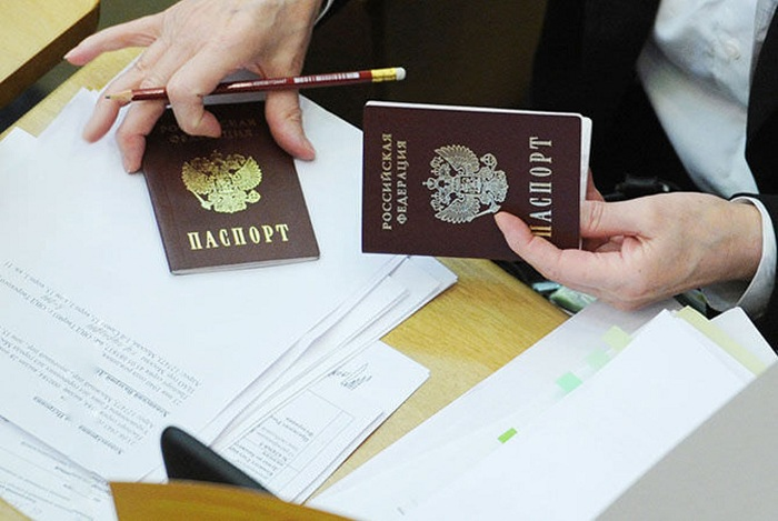 Временная регистрация по месту жительства гражданина