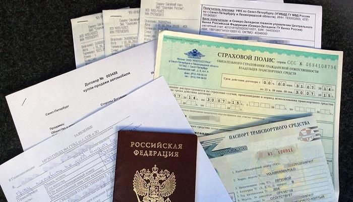 Пакет документов для страховщика