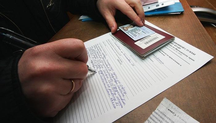 Порядок временной регистрации