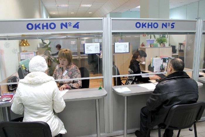 Регистрация в правовых центрах