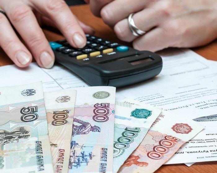 Оплата государственной пошлины