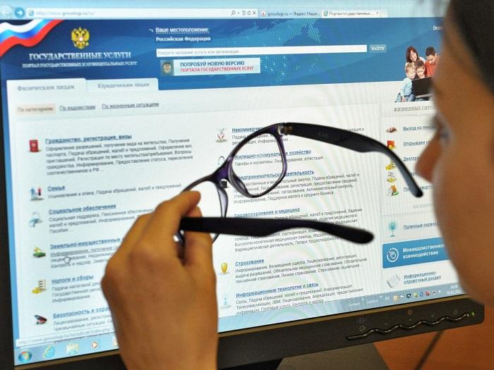 Получение кадастрового паспорта через интернет