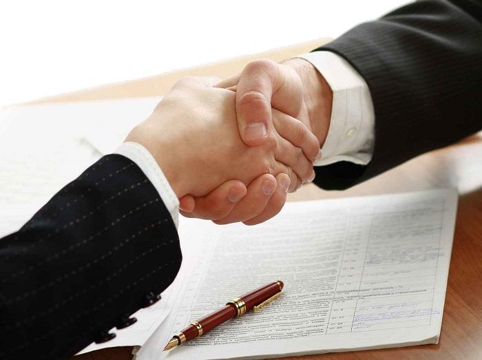 Дополнительное соглашение