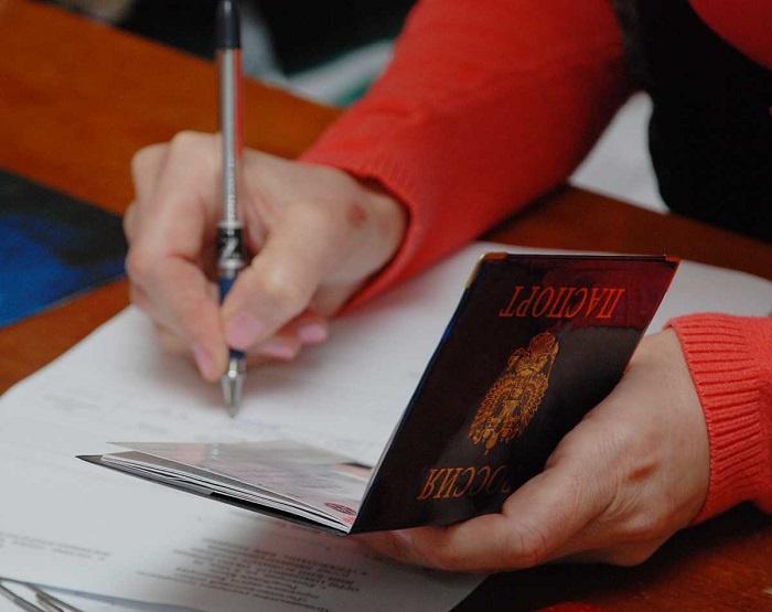 Документы для других категорий граждан