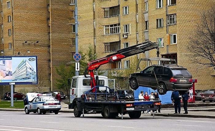 Ограничения на право вождения