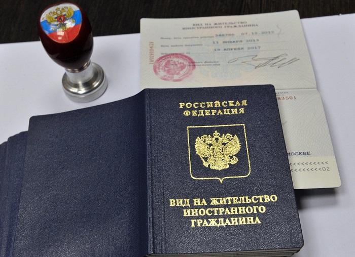Правила регистрации иностранцев