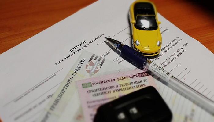 Продажа автомобиля без снятия с учета в 2021 году