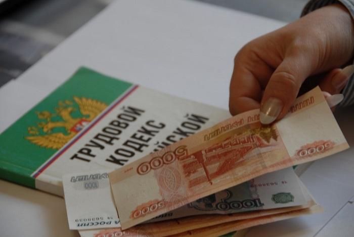 Дисциплинарное наказание за несвоевременную выплату зарплаты в 2021 году