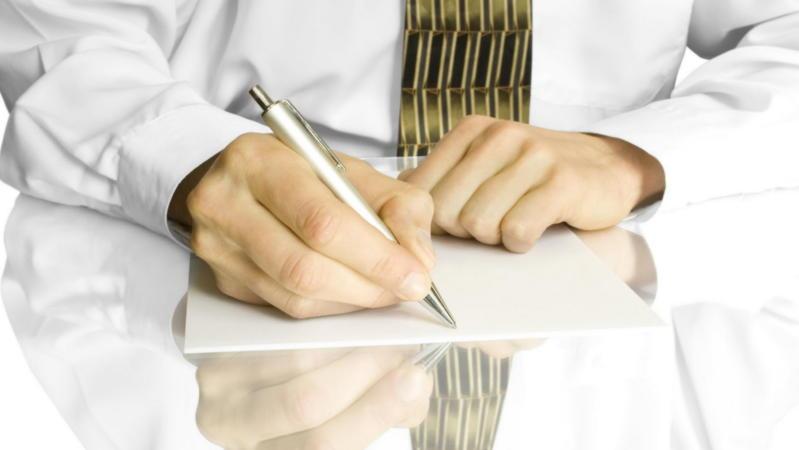 Порядок написания и подачи жалобы