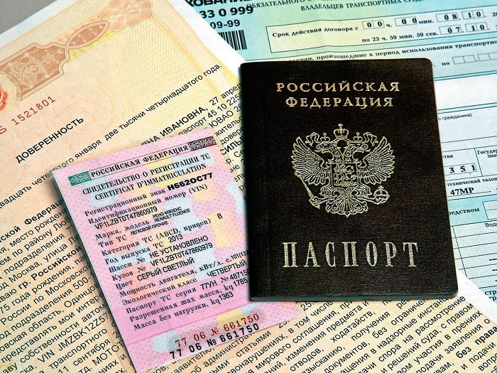 Требования к документам при регистрации автомобиля в 2019 году
