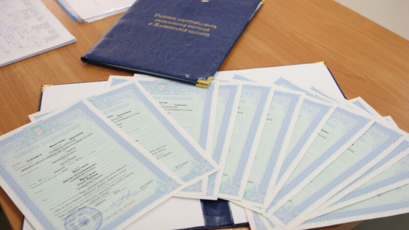 Документы для получения