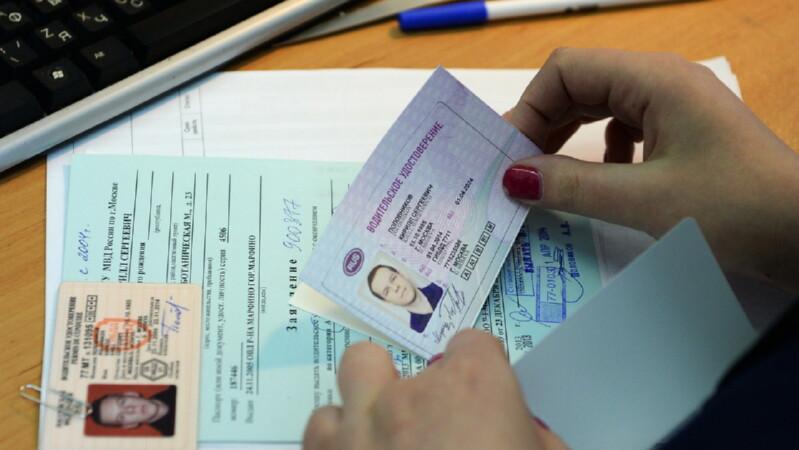 Порядок смены водительских прав