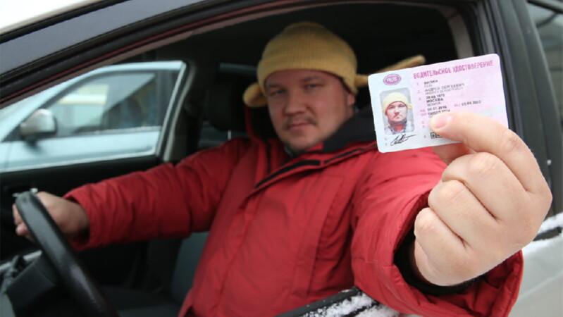 Основные положения по правам водителя
