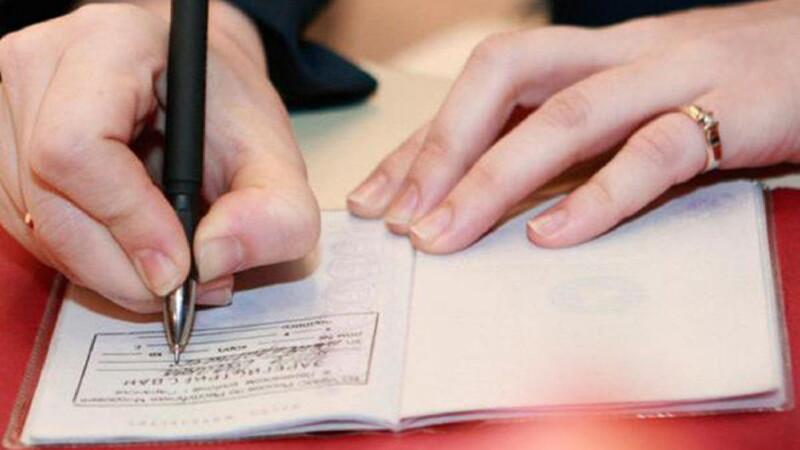Порядок обращения за регистрацией