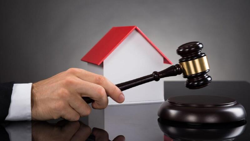 Запрет на дарение недвижимости