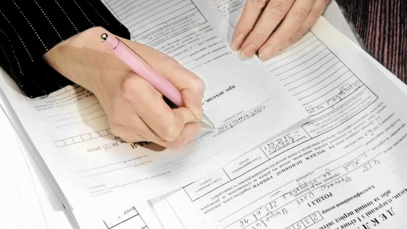 Документы, прилагаемые к декларации