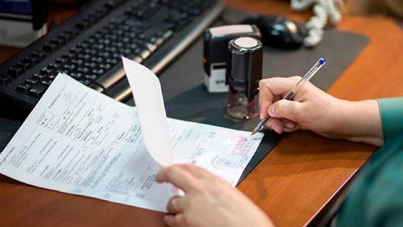 Нарушение сроков регистрации