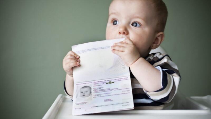 Регистрация детей