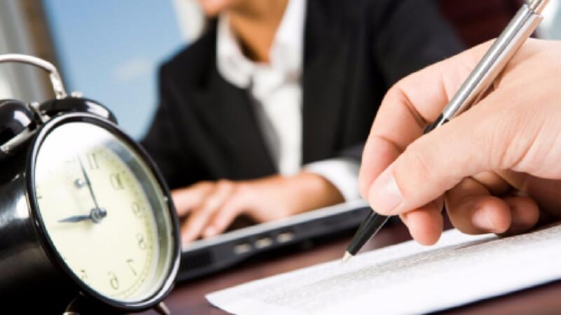 Установленные сроки рассмотрения заявления